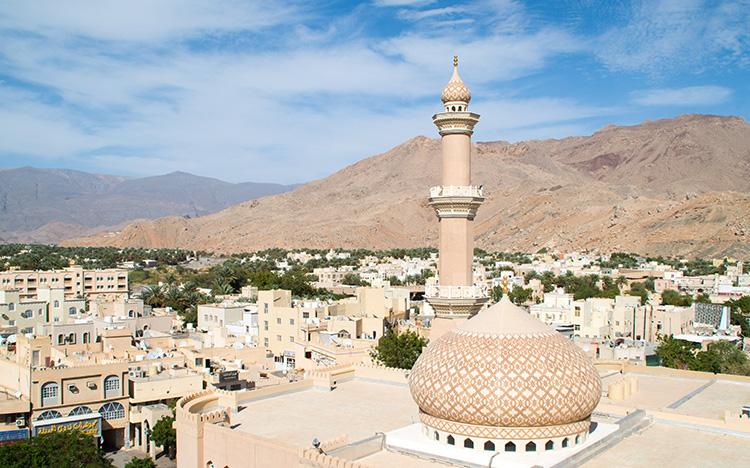 A mosque in Nizwa, Oman.