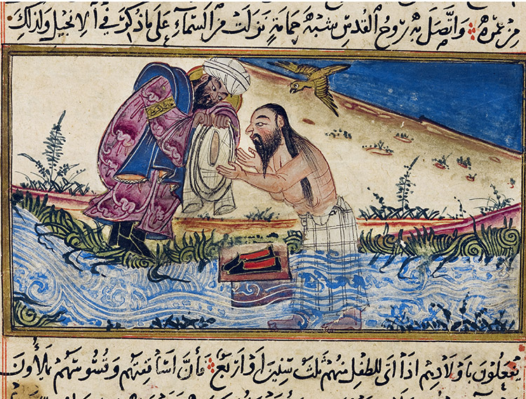 The baptism of Christ, from The Chronology of Ancient Nations, 1307. © Edinburgh University Library/Bridgeman Images.