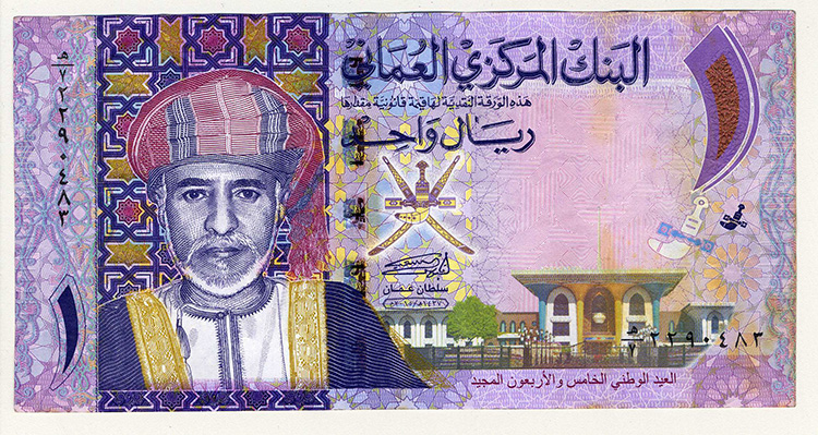 Qaboos bin Said and the Al Alam Palace on an Omani banknote, 2017.