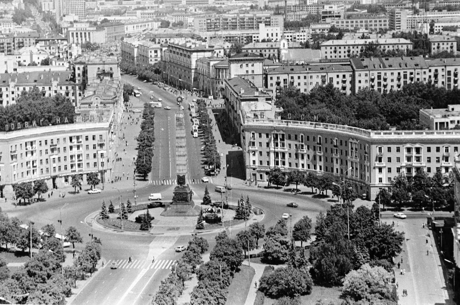 Victory Square, Minsk, 1981.