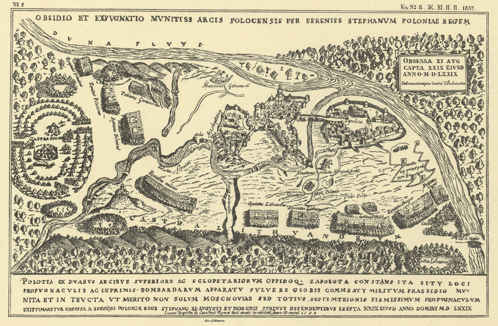 Map of Polotsk, c.1579.
