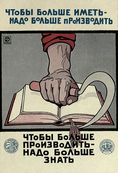Soviet poster - 'In order to have more, it is necessary to produce more. In order to produce more, it is necessary to know more.'