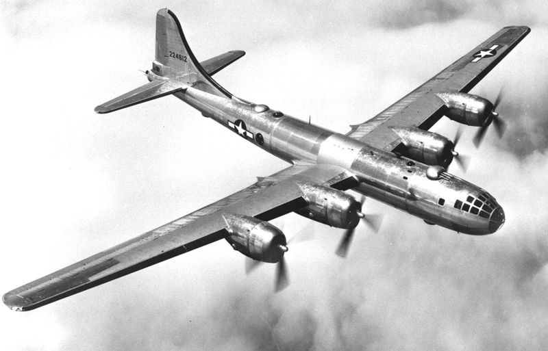'The Superfortress': giant four-engined B-29s were used by the US Air Force to bomb Japanese cities