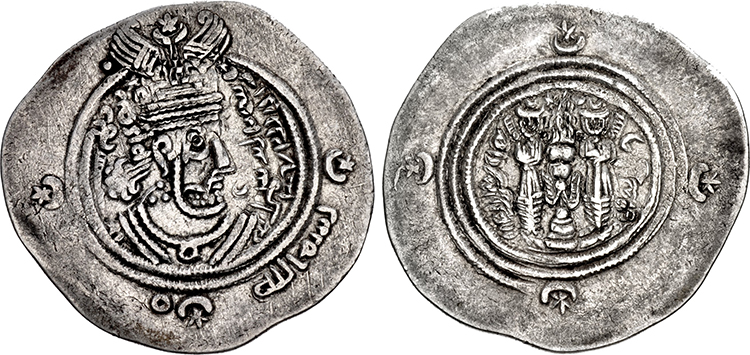 An Arab-Sasanian dinar, issued by the Umayyad Caliphate, 680-92. The word 'Bismillah' (in the name of God) is added on the obverse margin. Ⓒ Classical Numismatic Group/cngcoins.com