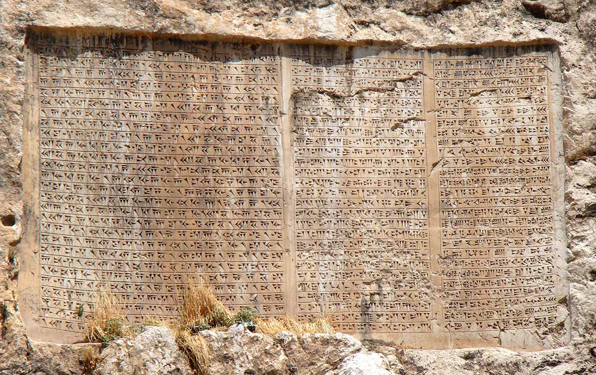 A large cuneiform inscription on the south side of the Van Castle hill, in eastern Turkey. Wiki Commons / Bjørn Christian Tørrissen.
