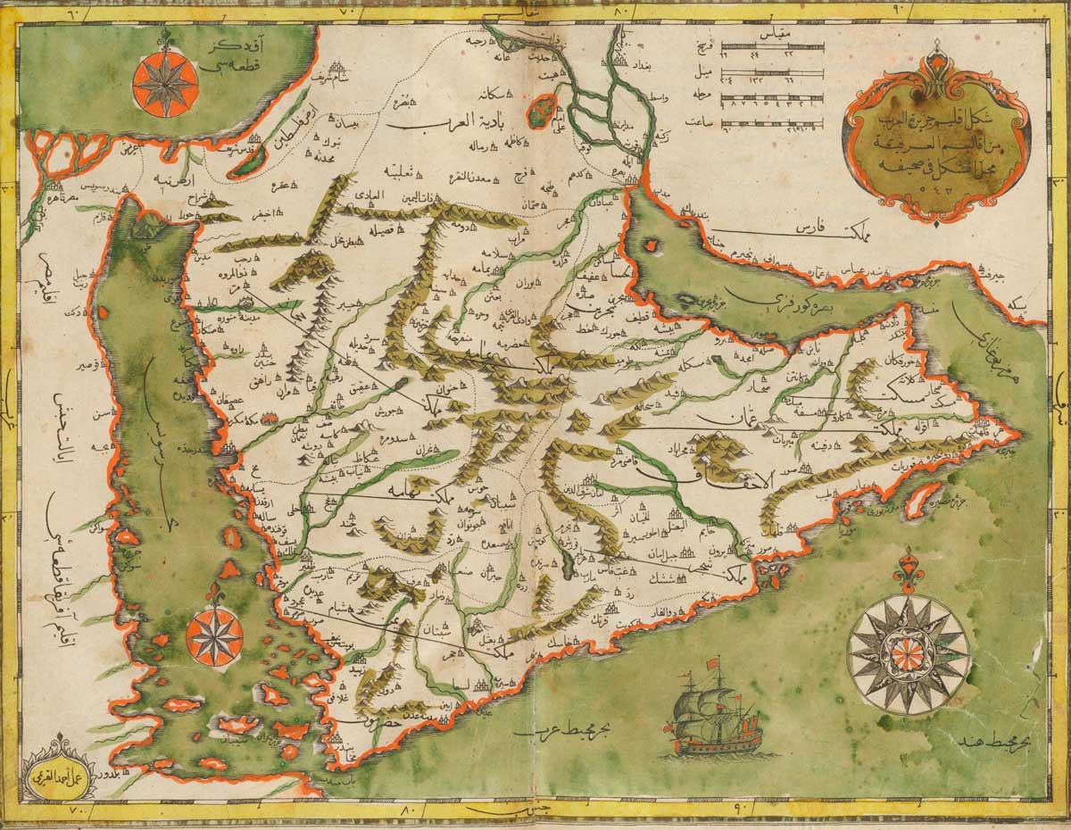Map of Arabian Peninsula, 1732, from Kitab-ı cihannüma [Constantinople], 1732, by Kâtip Çelebi (1609-1657). In Ottoman Turkish (Arabic script), printed by İbrahim Müteferrika. Typ 794.34.475 Houghton Library/Wiki Commons.