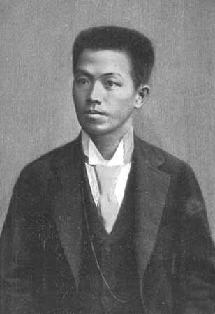 Emilio Aguinaldo, first president of the Philippine Republic, in 1898