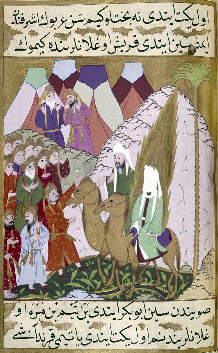 Tribal men questioning Mohammed and Abu Bakr, 16th century.