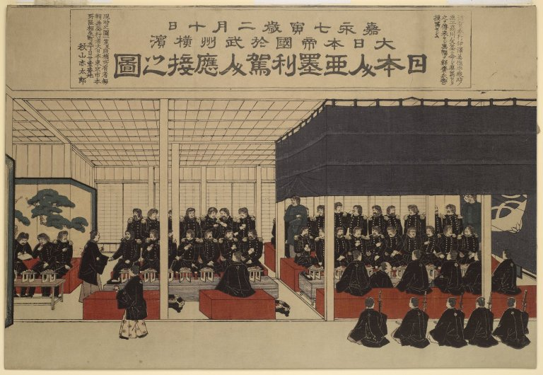 Reception for Commodore Perry by Japanese Noblemen, c. 1885