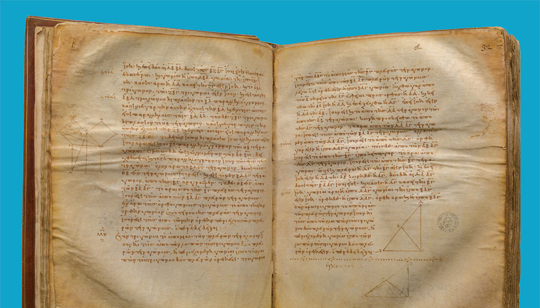 The oldest complete copy of Euclid's The Elements, Greek, by Stephanos the Clerk, AD 888.
