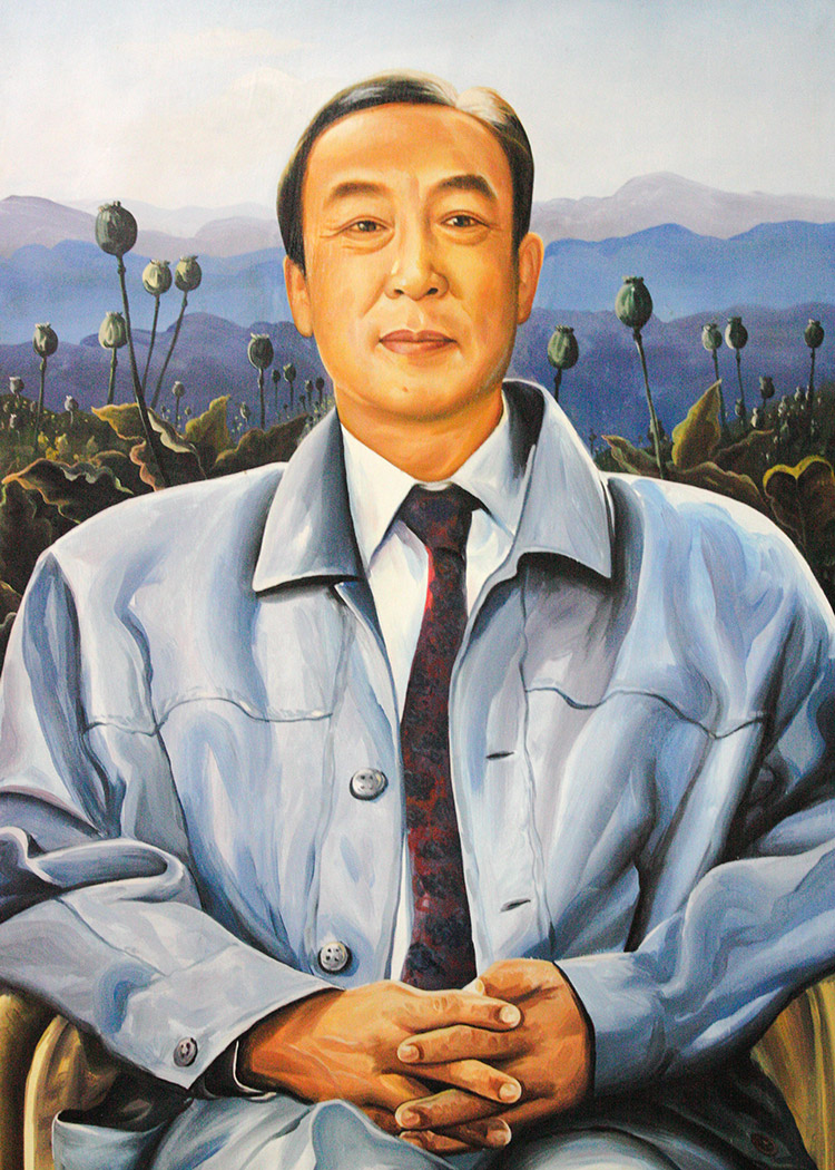 Poppy Culture: portrait of Khun Sa by an unknown artist, c.1990.