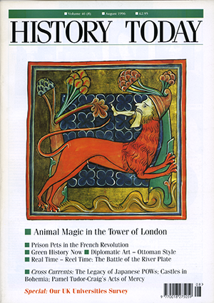 Front cover of the August 1996 issue.