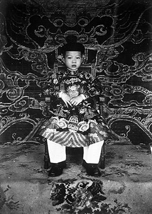 Splendid isolation: Bao Dai as a child