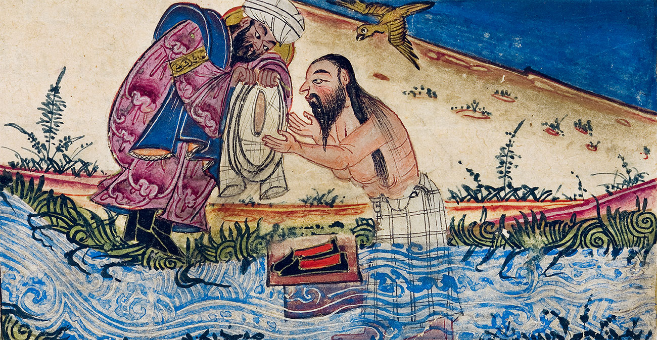 The baptism of Christ, from The Chronology of Ancient Nations, 1307. (Edinburgh University Library/Bridgeman Images)