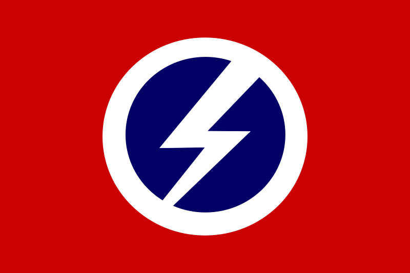 The flag of the British Union of Fascists