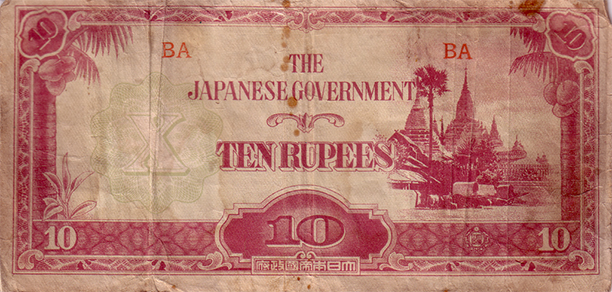 Designs on Burma: a note issued during the Japanese occupation of 1942-44