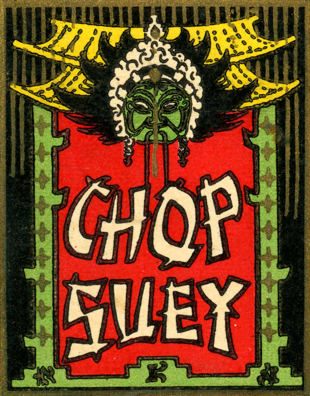 Chop suey matchbox artwork, c.1935.