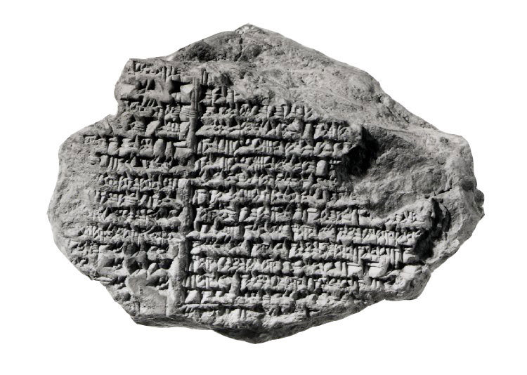 Clay cuneiform tablet, Iraq, c.605-562 BC.