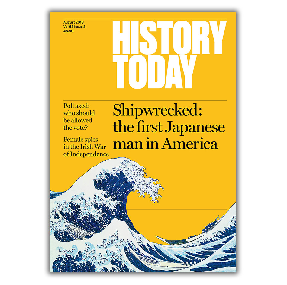 History Today Magazine Subscription