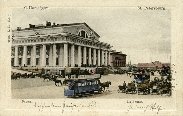 Postcard of the St Petersburg stock exchange, c.1913