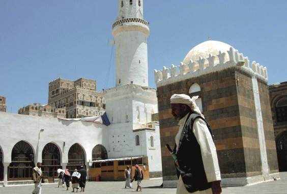The interior quadrangle of Sana'a's Grand Mosque
