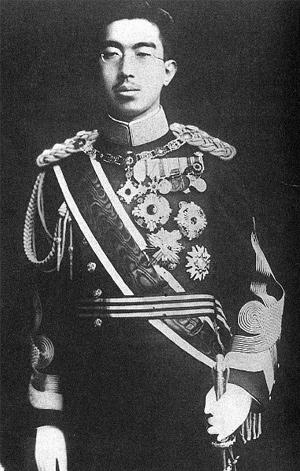 Wartime photograph of Emperor Hirohito