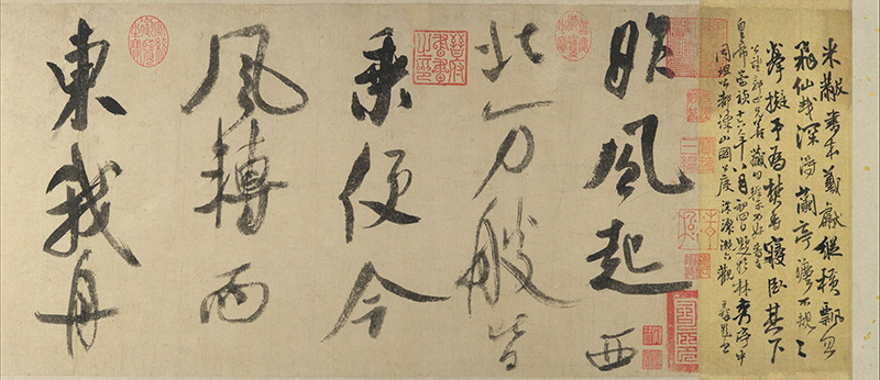 'Poem Written in a Boat on the Wu River', by Mi Fu, c.1095.