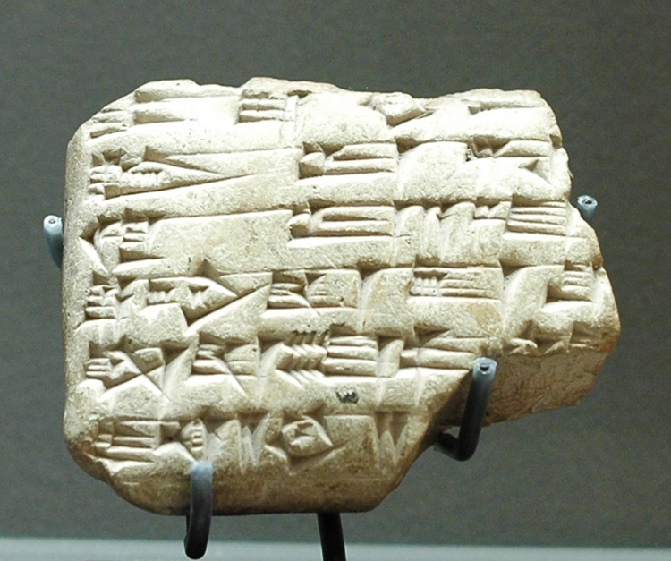 Tablet of Zimri-Lim, concerning the foundation of an ice-house in Terqa, 1780 BC. Now in the Louvre.