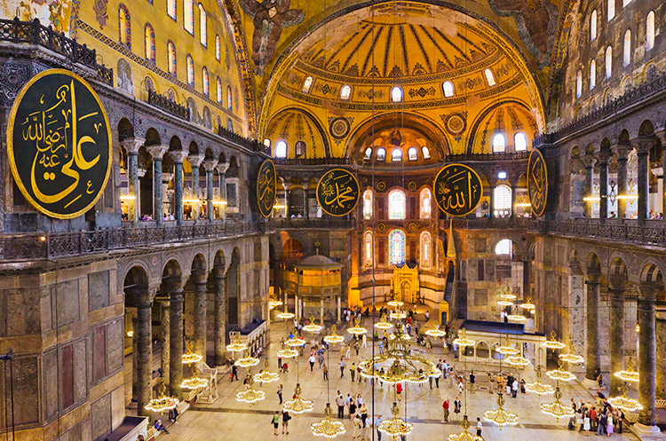Jewel of the Empire: the Hagia Sophia