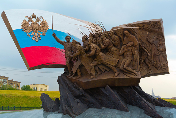 Monument to the Heroes of the First World War, Victory Park, Moscow