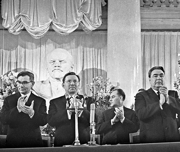 The 18th conference of the Communist Party of the Soviet Union, Moscow, 1966.