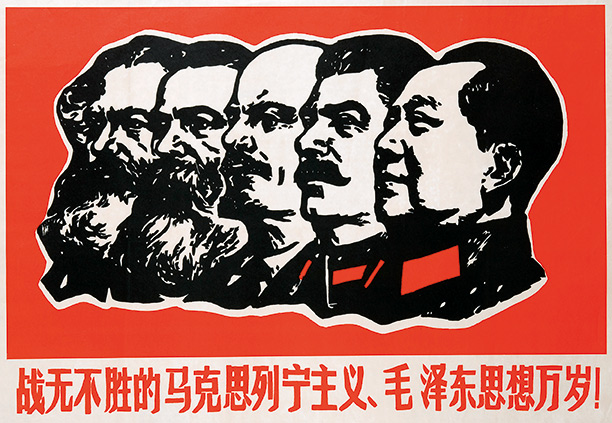 'Long Live the Invincible Marxism, Leninism and Mao Zedong Thought!', Chinese poster, 1967.