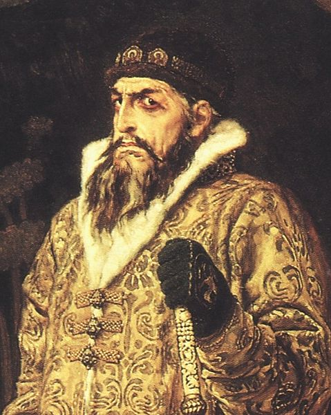 Tsar Ivan IV The Terrible; section from 1897 oil painting by Viktor Vasnetsov