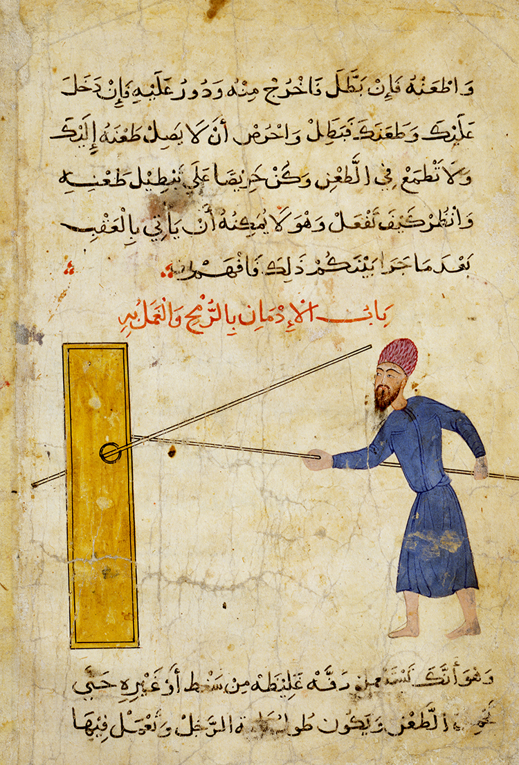 Late Mamluk-era manuscript on training with the lance, c.1500.