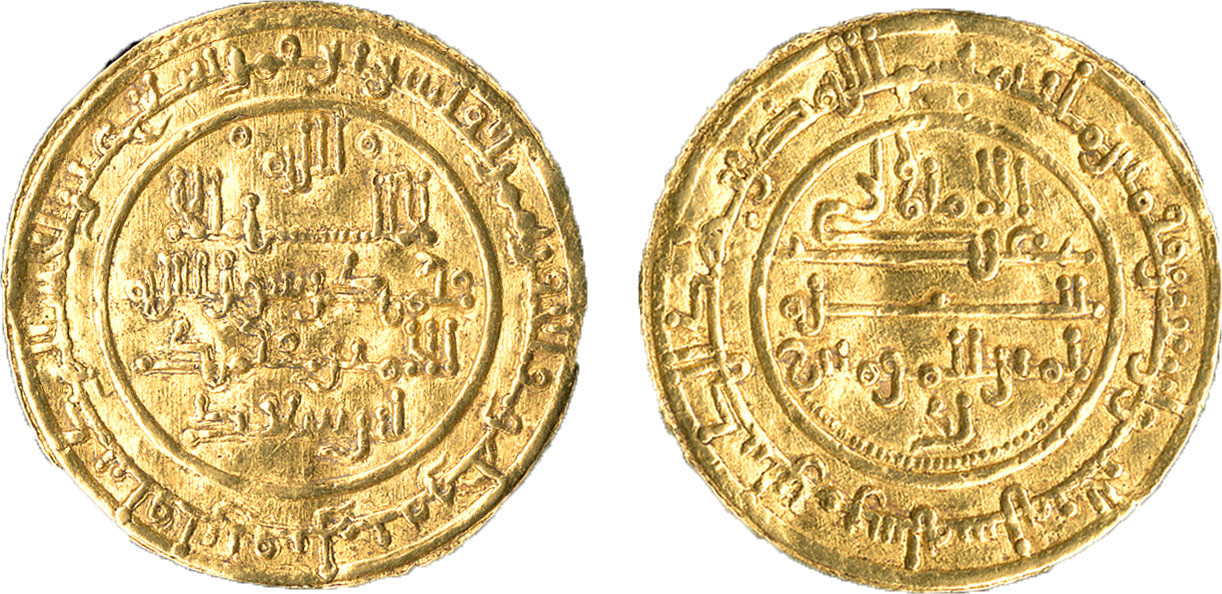 Gold dinar coin minted in Murcia, Spain, 1146.