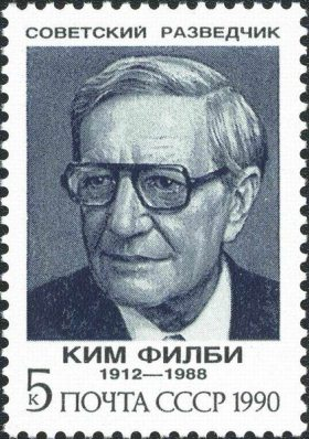 Kim Philby on the 1990 USSR commemorative stamp