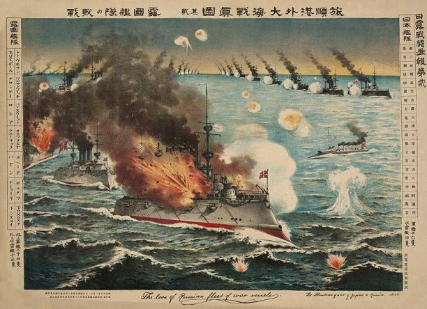 Japanese print displaying the destruction of a Russian ship