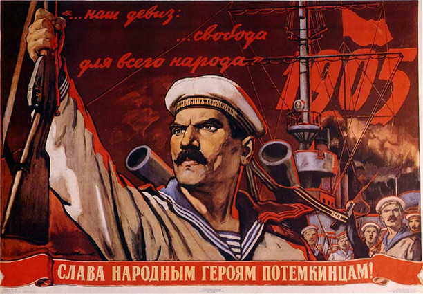 "Poster portraying the 1905 revolution. The caption reads ""Glory to the People's Heroes of the Potemkin!"""