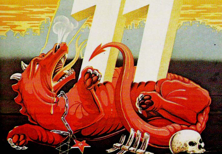 Details of a Waffen SS recruiting poster circulated in Belgium for a replacement army. The letters SS stab the 'Judeo-Bolshevik dragon'.