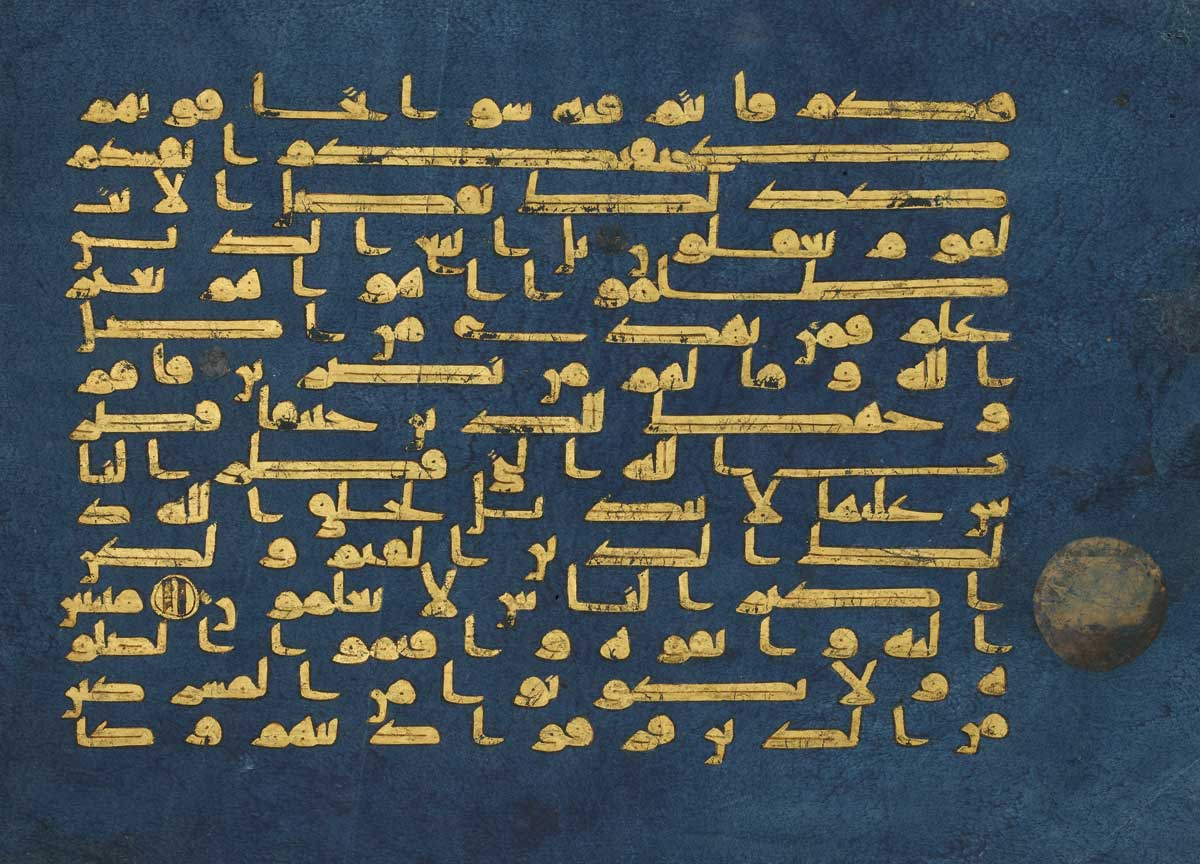"Folio from the ""Blue Qur'an"", Mid-9th – Mid-10th century. This folio comes from a multivolume Qur'an with indigo pages and silver verse markers that was probably copied in North Africa. Metropolitan Museum of Art."