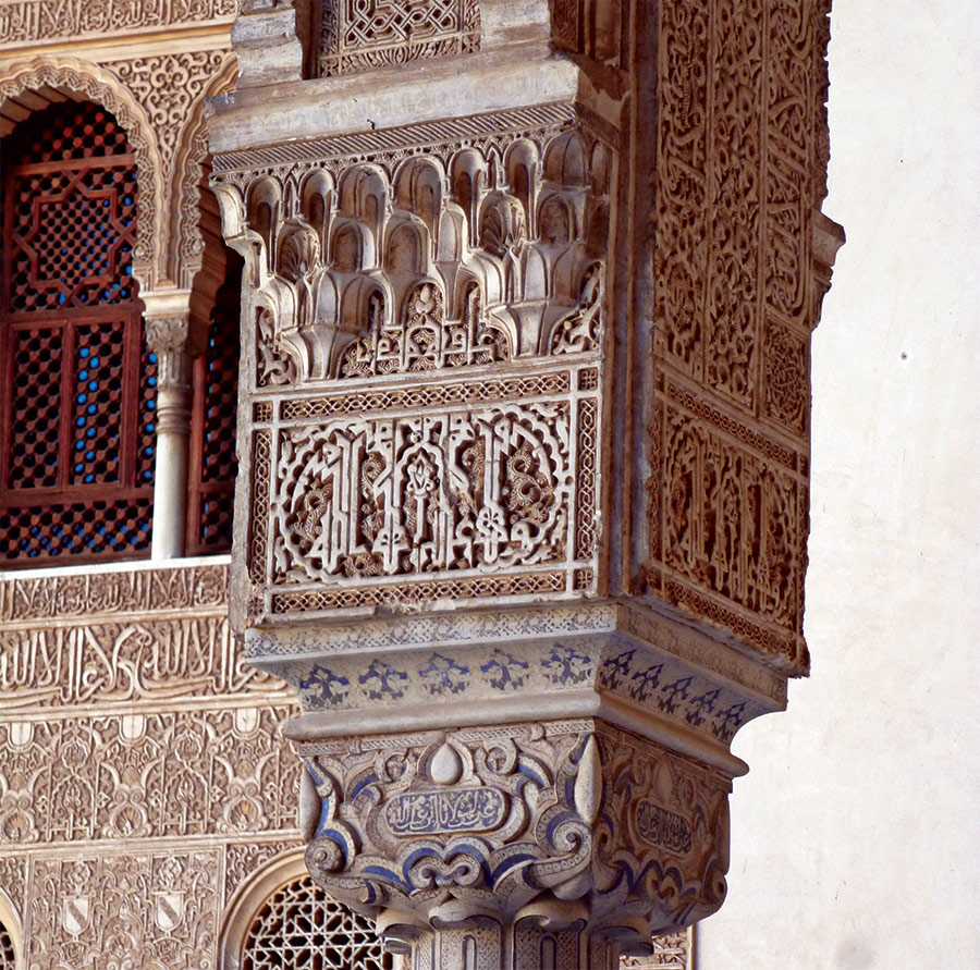 Capital in the north portico to the Courtyard of the Myrtles in the Comares Palace of the Alhambra.