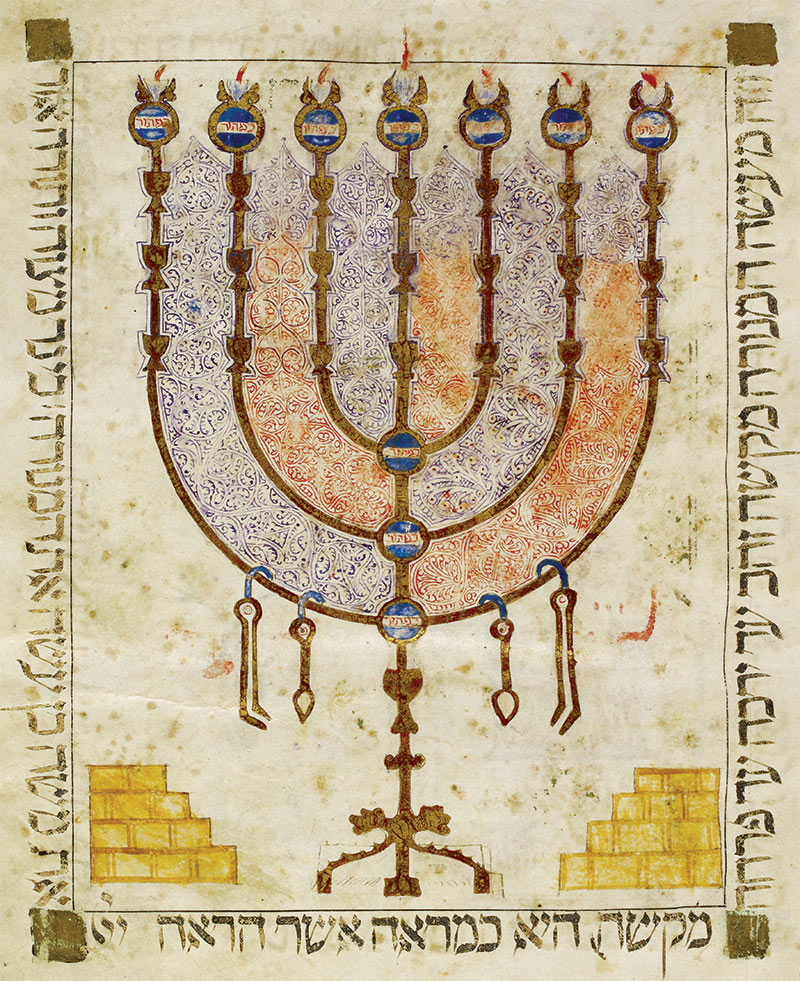 Menorah from the King's Bible by Isaac ben Judah of Toulouse, 1384.