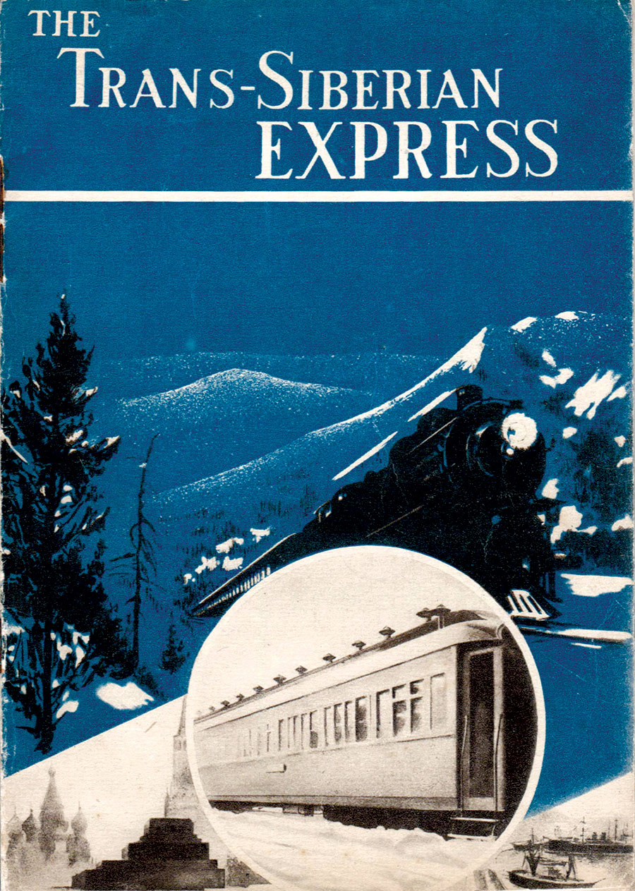 Intourist publication advertising the Trans-Siberian Express, 1930s.
