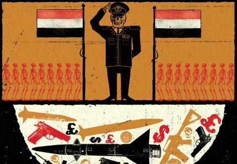 Yemen's Endless Wars