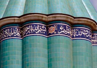 Quaranic inscriptions on the dome of the mausoleum of the 13th-century Persian mystic Jalal al-Din Muhammad al-Rumi, Konya, central Anatolia.