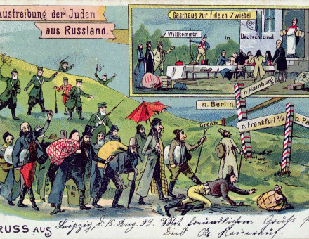 A postcard depicting the expulsion of Jews from Russia and their welcome into Germany, 1899 © Bridgeman Images.