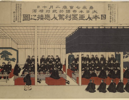 Reception_for_Commodore_Perry_by_Japanese_Noblemen.jpg
