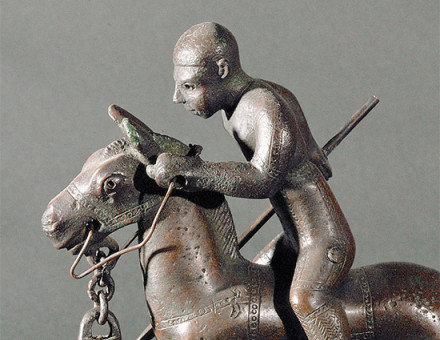 Bronze Age cult wagon miniature, c.ninth-fifth century BC, discovered in Spain.