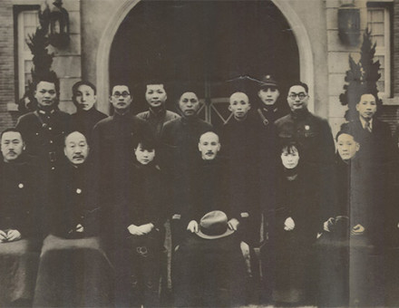 Generalissimo Chiang Kai-shek and senior members of the Kuomintang after the incident.