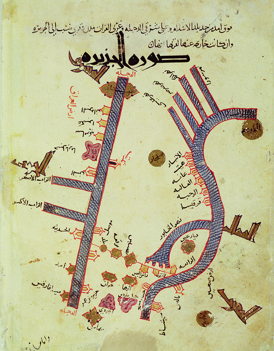 The Tigris and the Euphrates, al-Istakhri, 10th century.